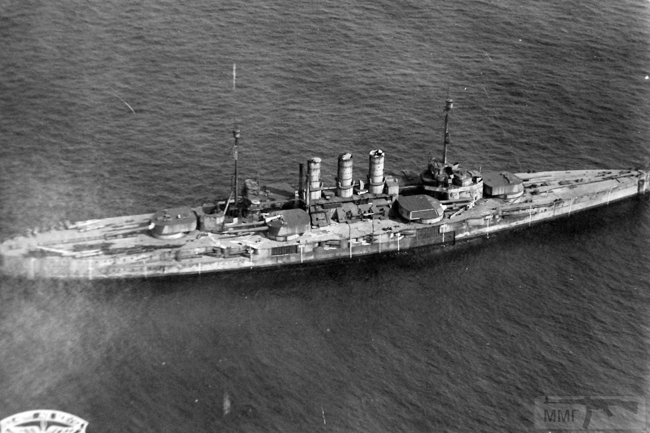 13262 - Германский флот 1914-1945