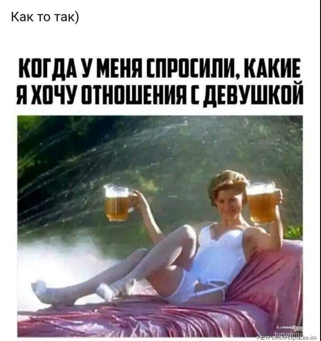 132629 - Пить или не пить? - пятничная алкогольная тема )))