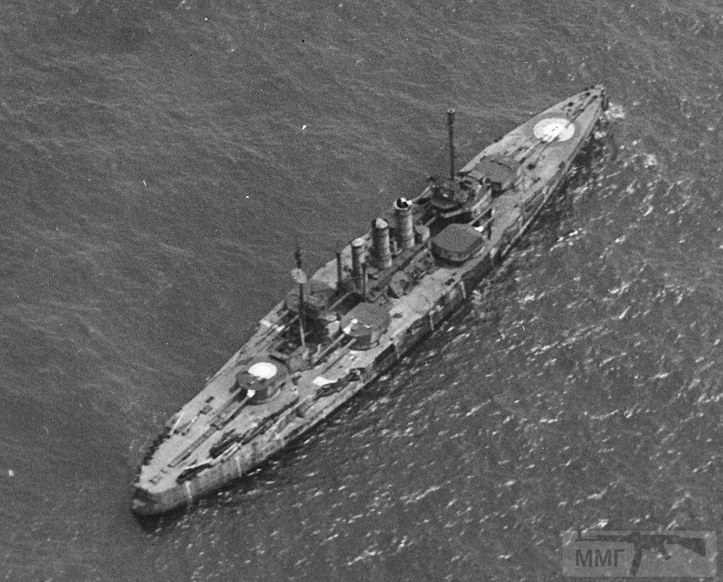 13264 - Германский флот 1914-1945
