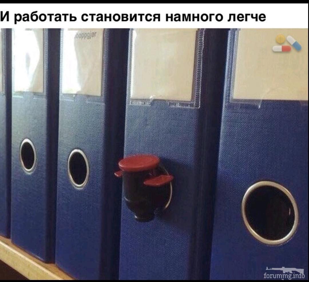 132652 - Пить или не пить? - пятничная алкогольная тема )))