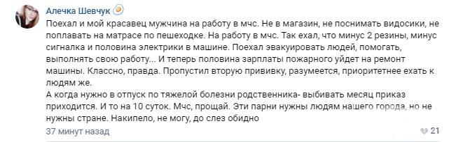 132705 - Пра Крым ))))
