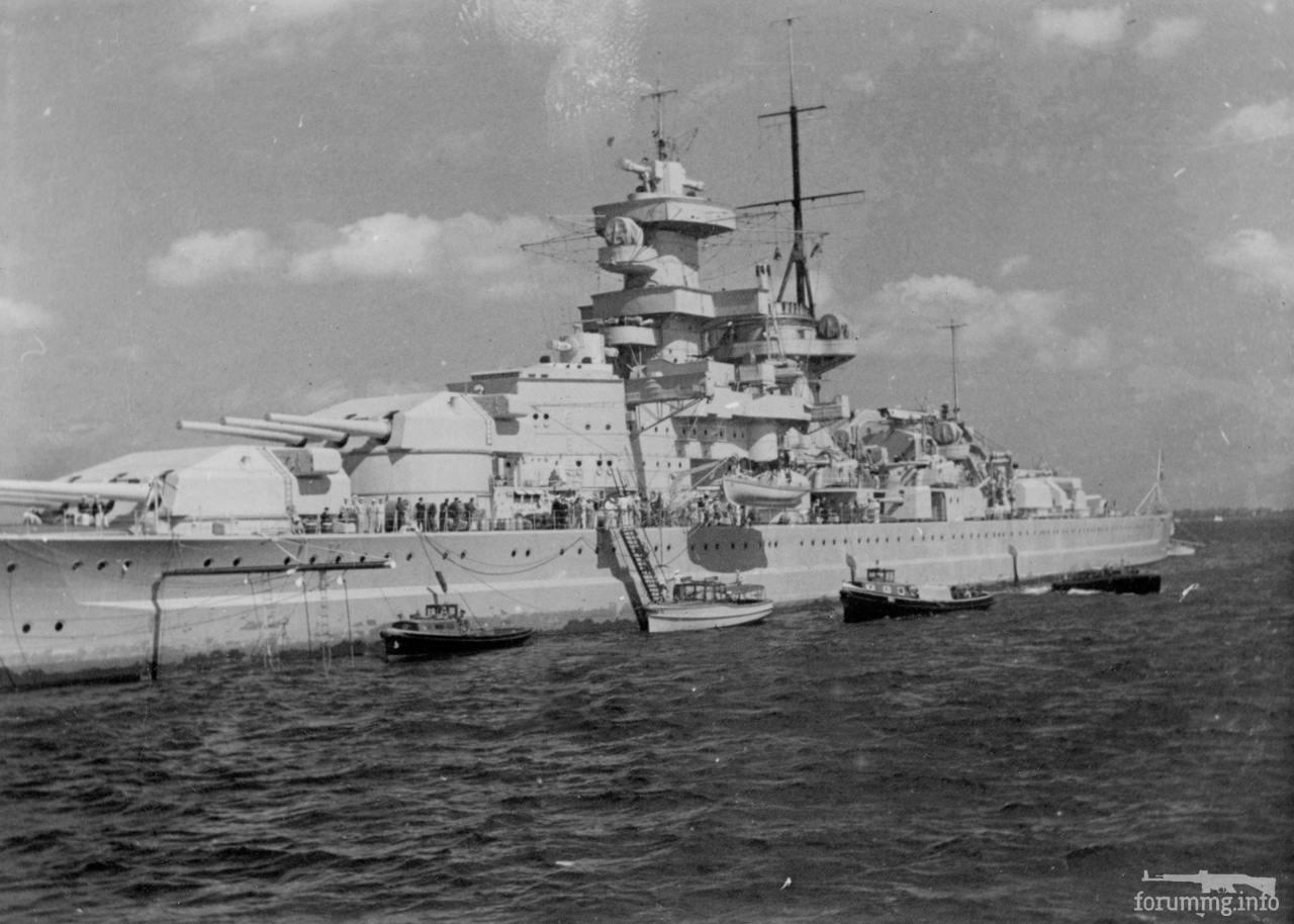 132723 - Германский флот 1914-1945