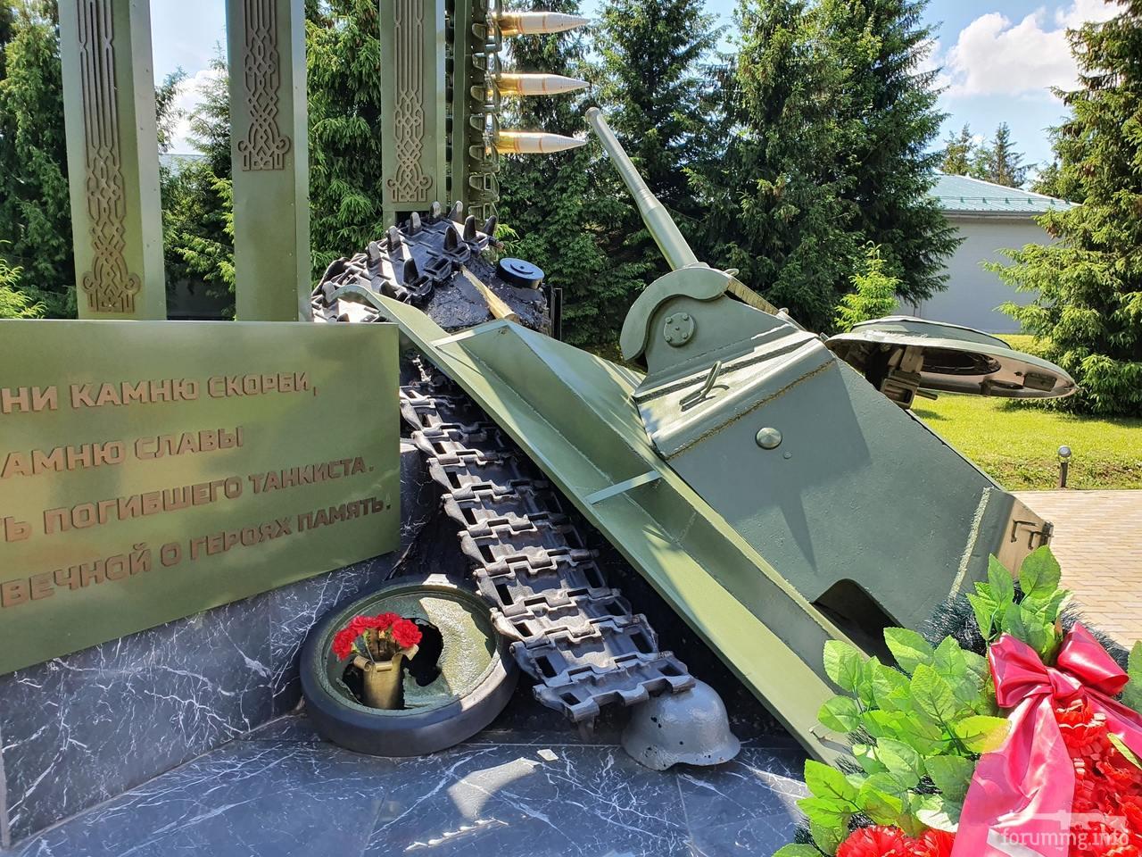 132741 - А в России чудеса!