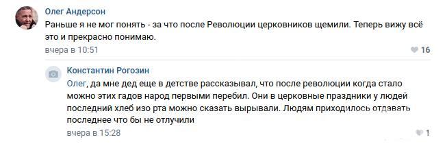 132744 - А в России чудеса!