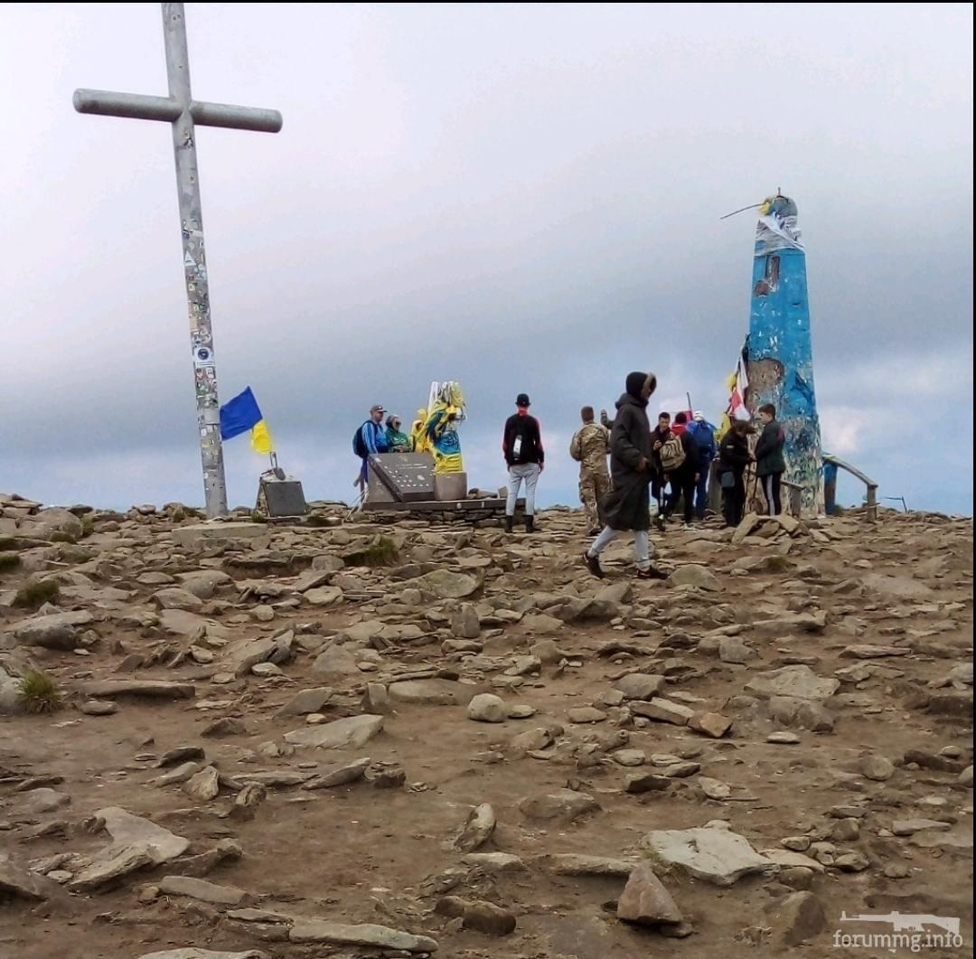 132757 - Мальовнича Україна.