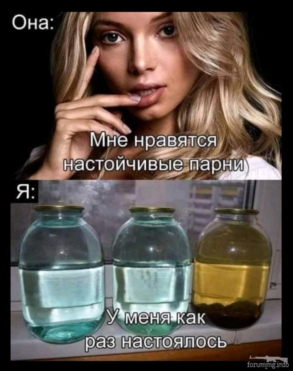 132760 - Пить или не пить? - пятничная алкогольная тема )))