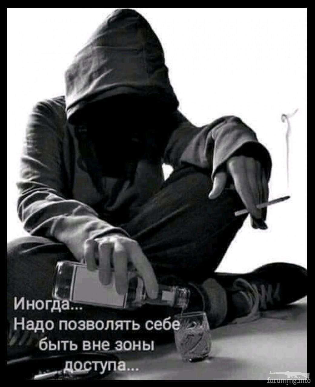 132761 - Пить или не пить? - пятничная алкогольная тема )))