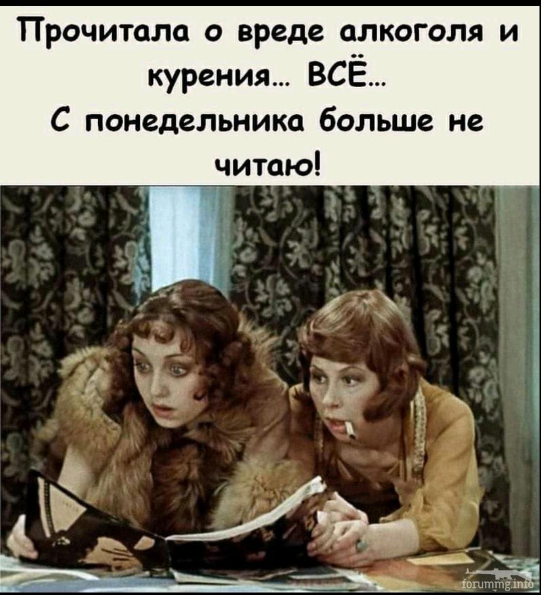 132775 - Пить или не пить? - пятничная алкогольная тема )))