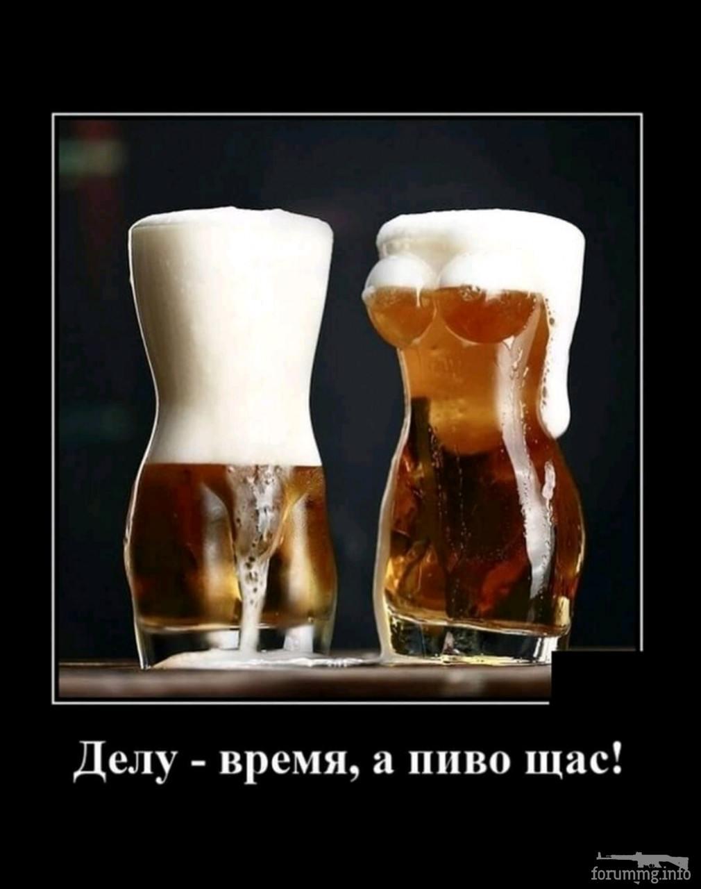 132776 - Пить или не пить? - пятничная алкогольная тема )))