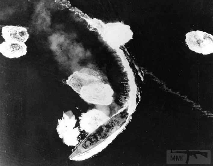 13278 - Японский Императорский Флот