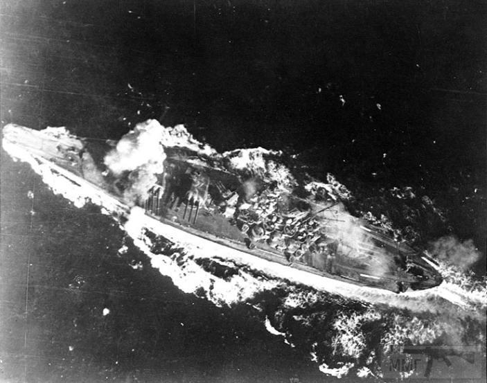 13279 - Японский Императорский Флот