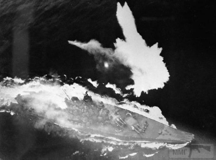 13280 - Японский Императорский Флот