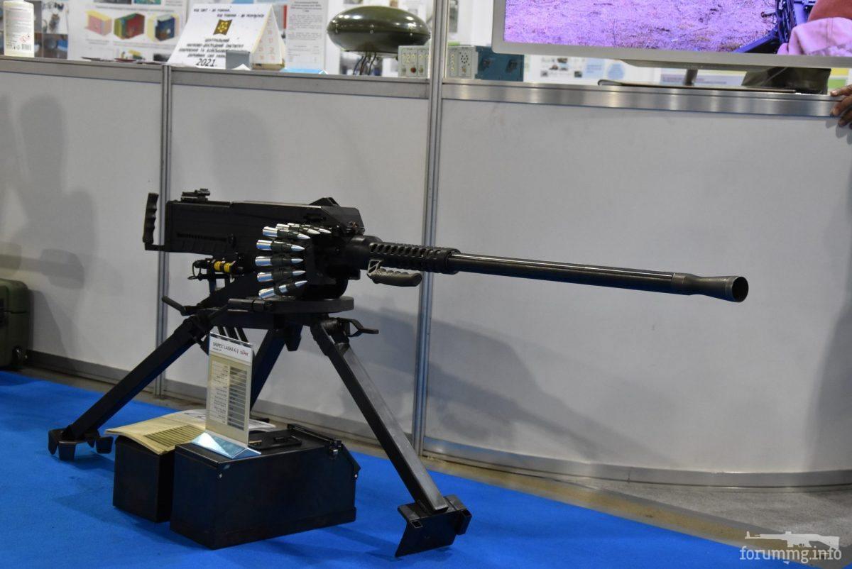 132832 - В Украине будут производить стрелковое оружие по стандартам НАТО