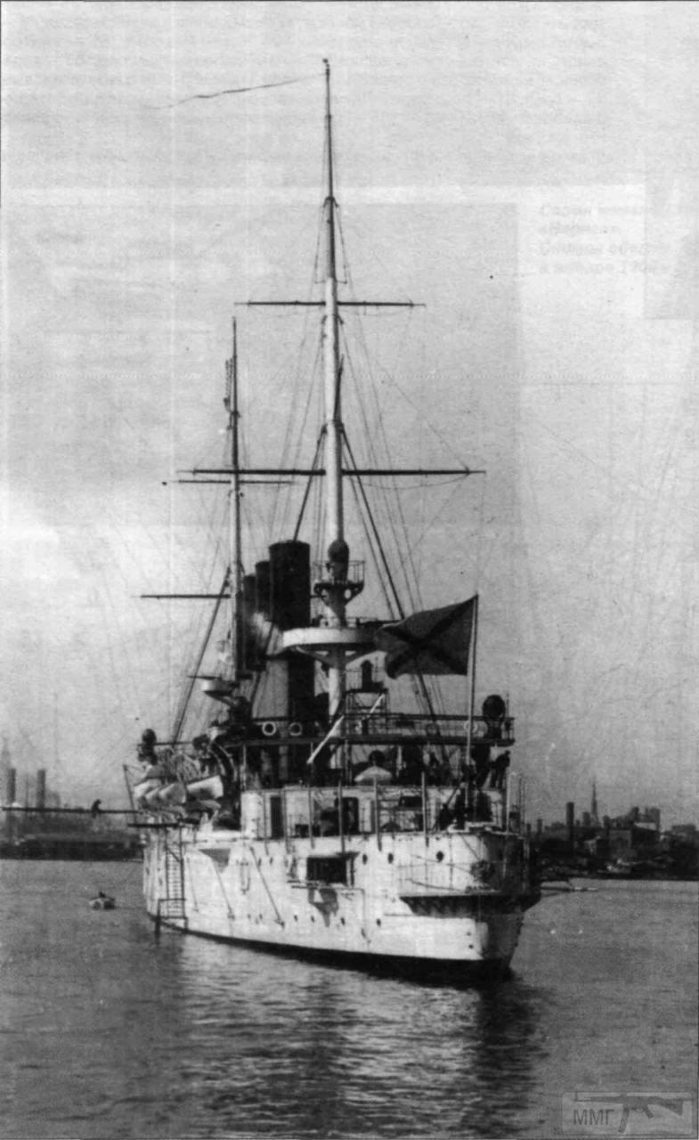 13284 - Паровой флот Российской Империи