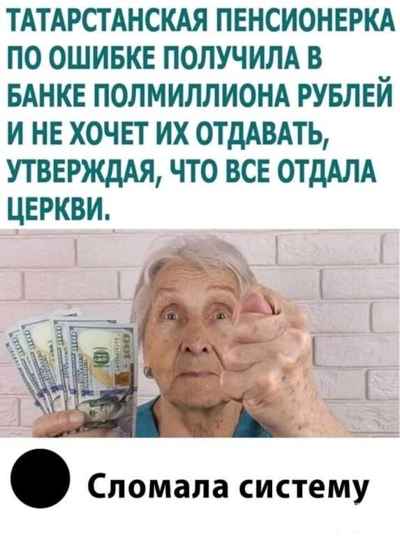 132858 - А в России чудеса!