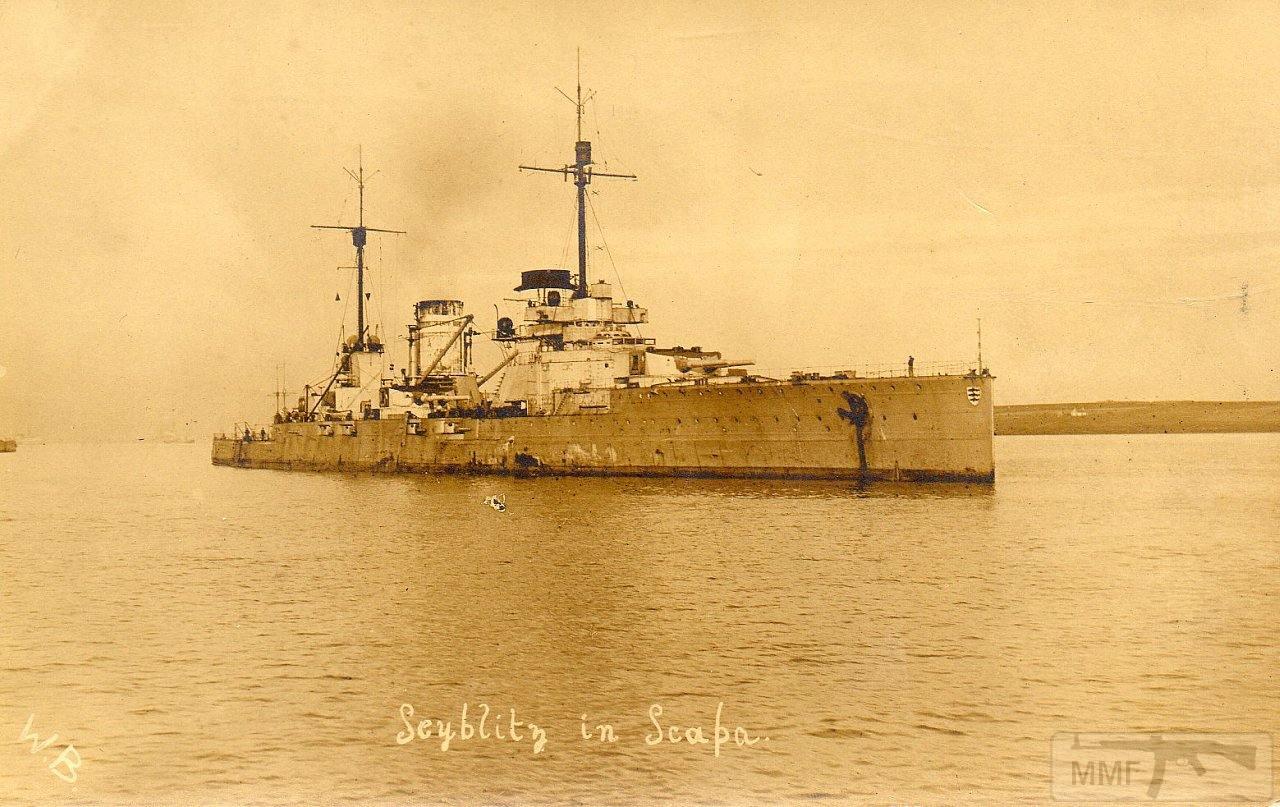 13286 - Германский флот 1914-1945