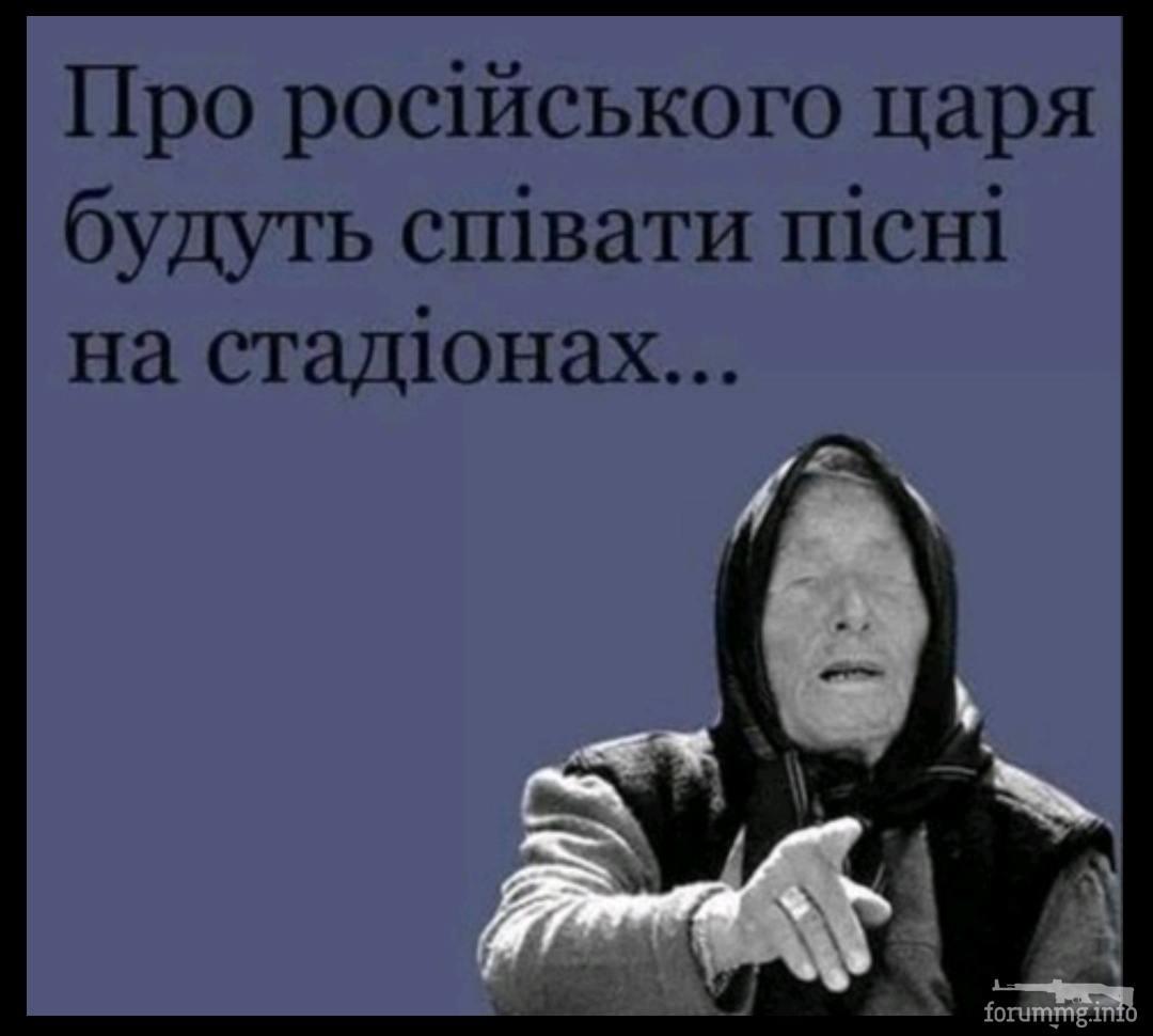 132870 - А в России чудеса!