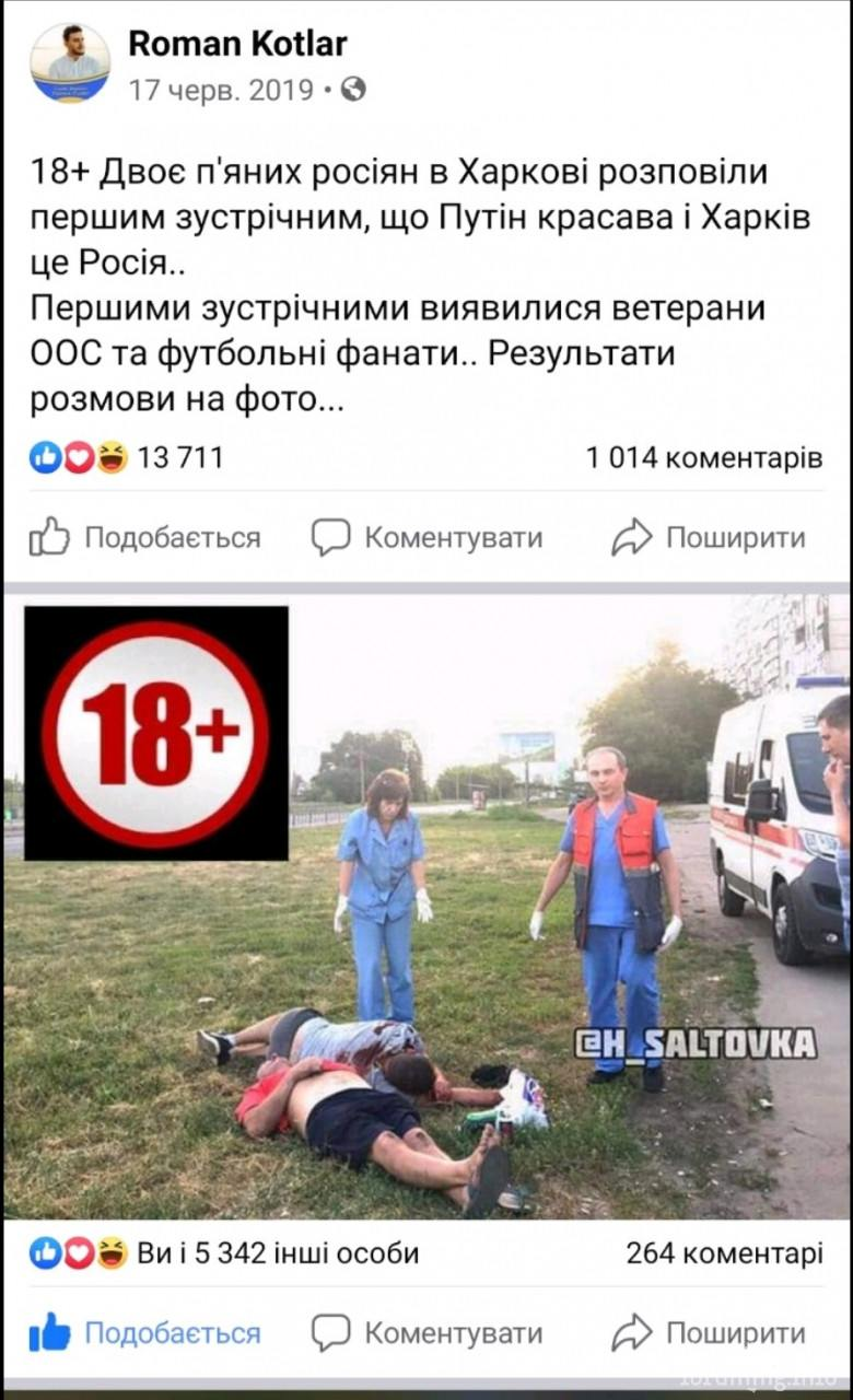 132872 - А в России чудеса!