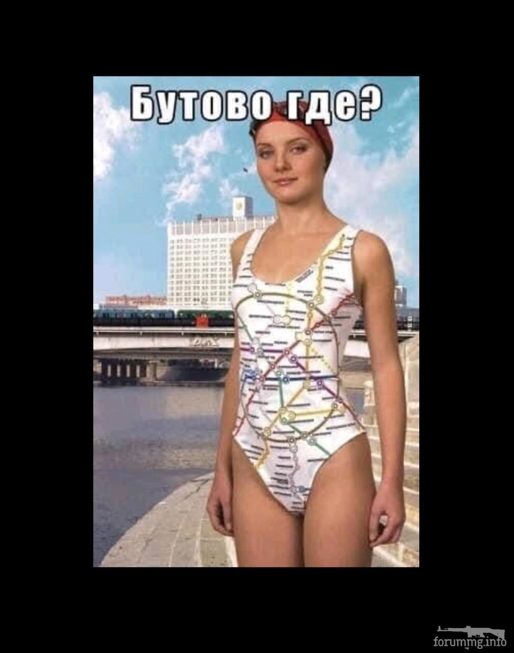 132881 - А в России чудеса!