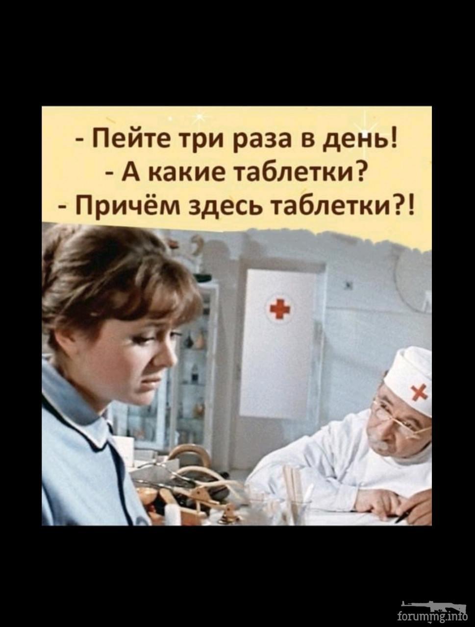 132892 - Пить или не пить? - пятничная алкогольная тема )))