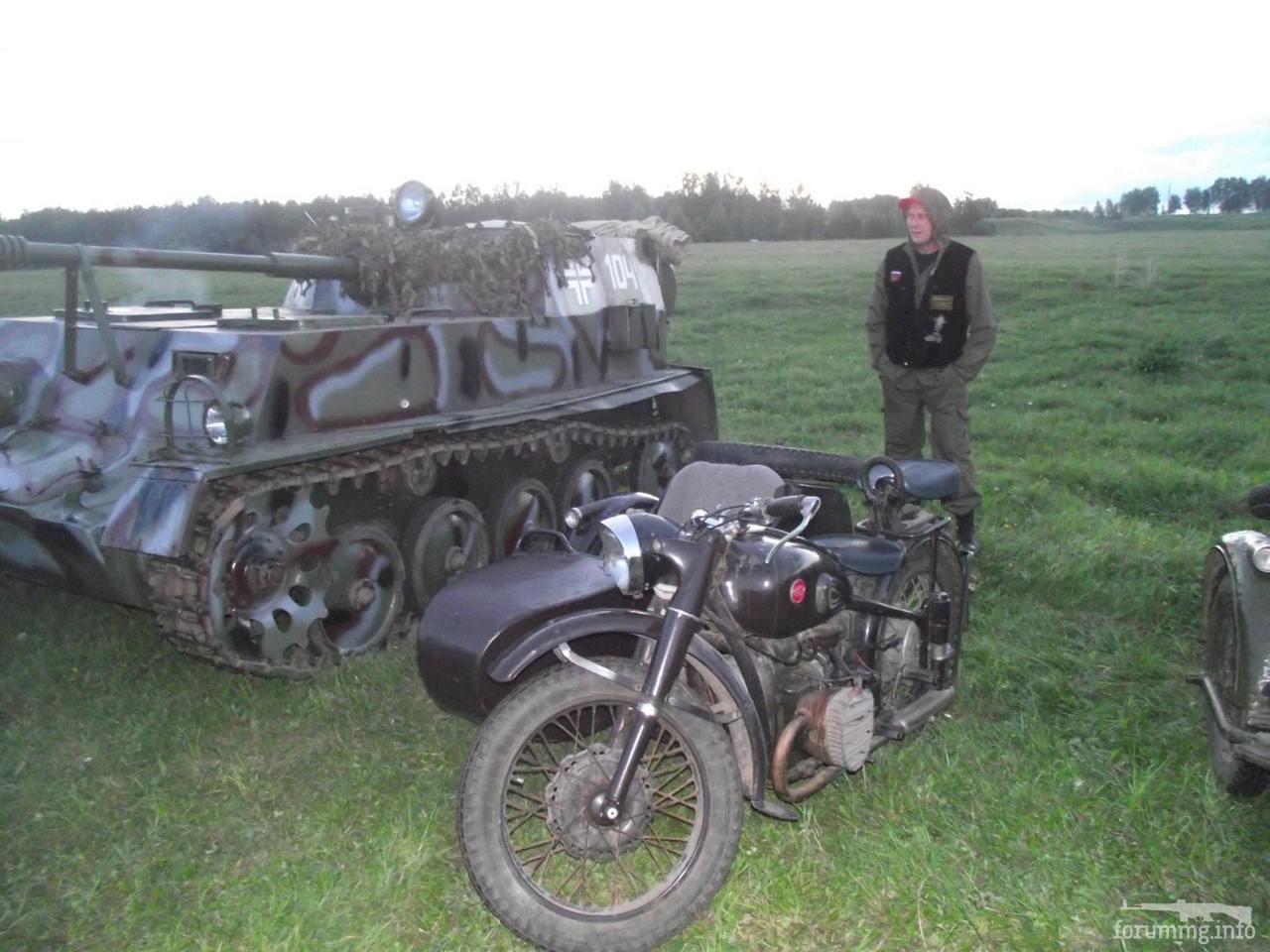 132950 - Толстый реконструктор