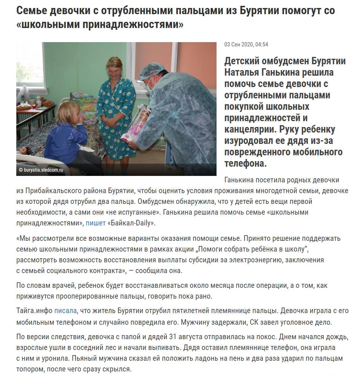 132979 - А в России чудеса!
