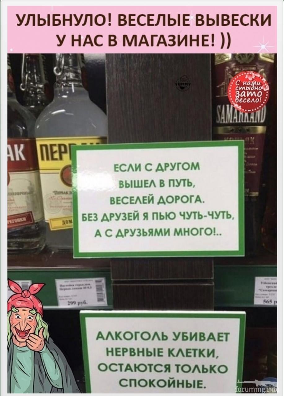 132988 - Пить или не пить? - пятничная алкогольная тема )))