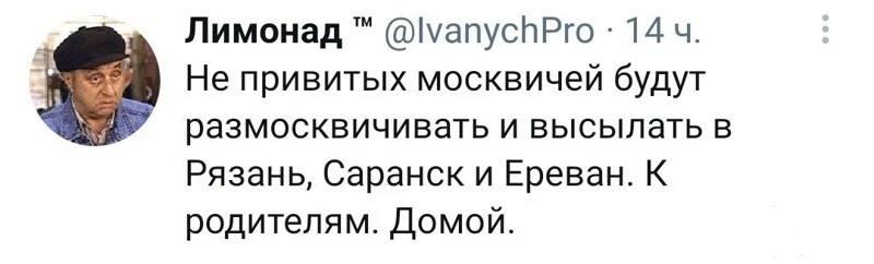 133004 - А в России чудеса!