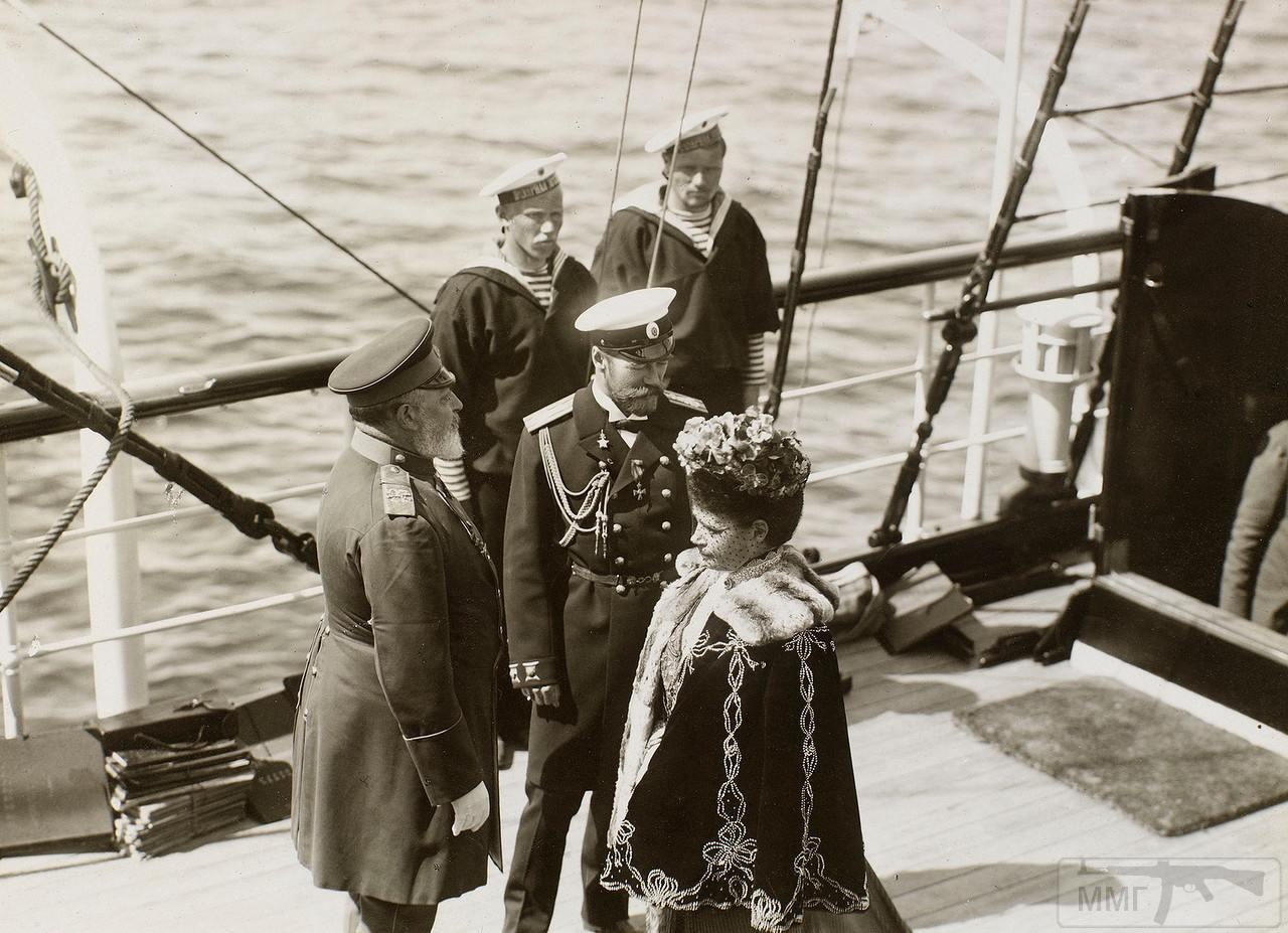 13301 - Паровой флот Российской Империи