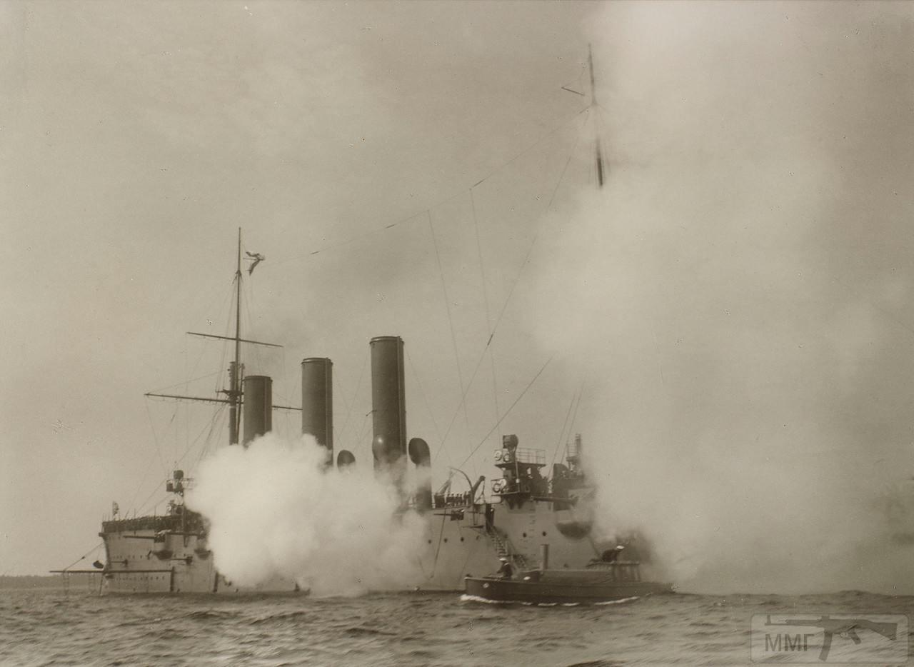 13302 - Паровой флот Российской Империи