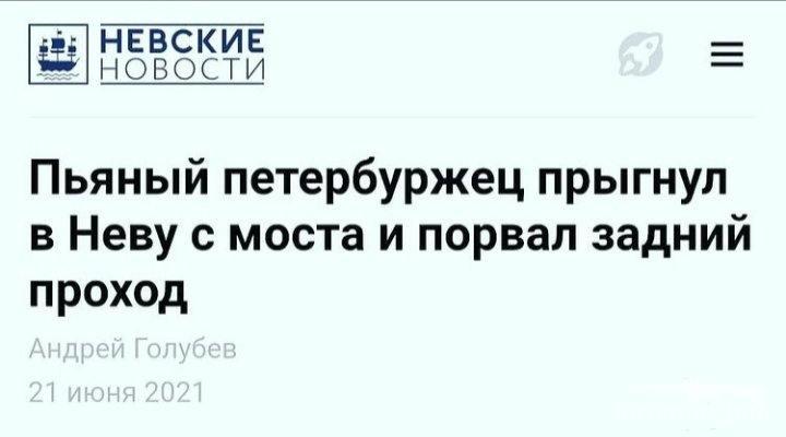 133025 - А в России чудеса!