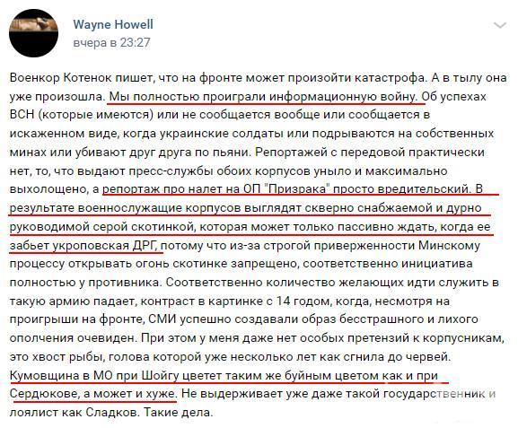 133026 - Командование ДНР представило украинский ударный беспилотник Supervisor SM 2, сбитый над Макеевкой