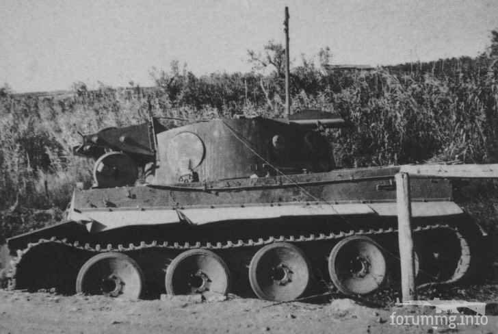 133074 - Achtung Panzer!