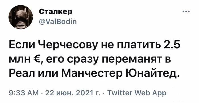 133105 - А в России чудеса!