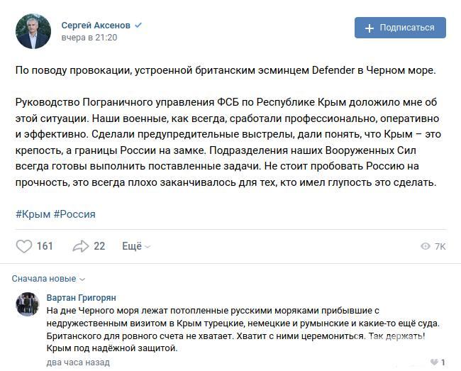 133111 - А в России чудеса!
