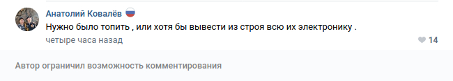 133112 - А в России чудеса!