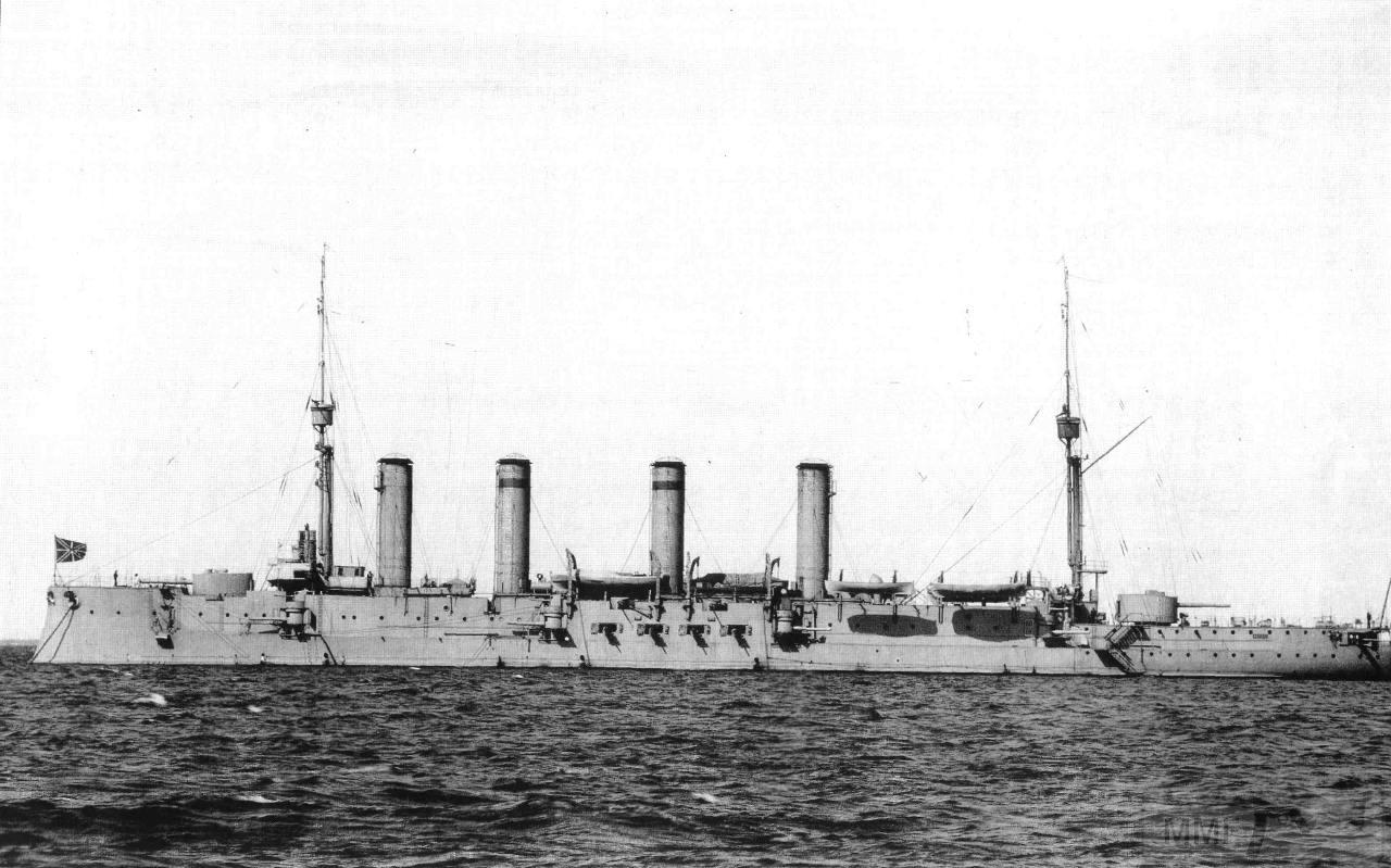 13313 - Паровой флот Российской Империи