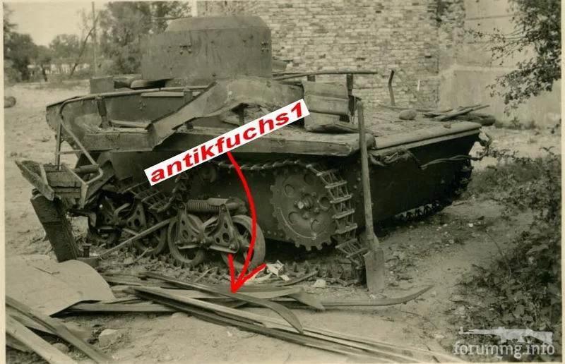 133132 - Лето 1941г,немецкие фото.