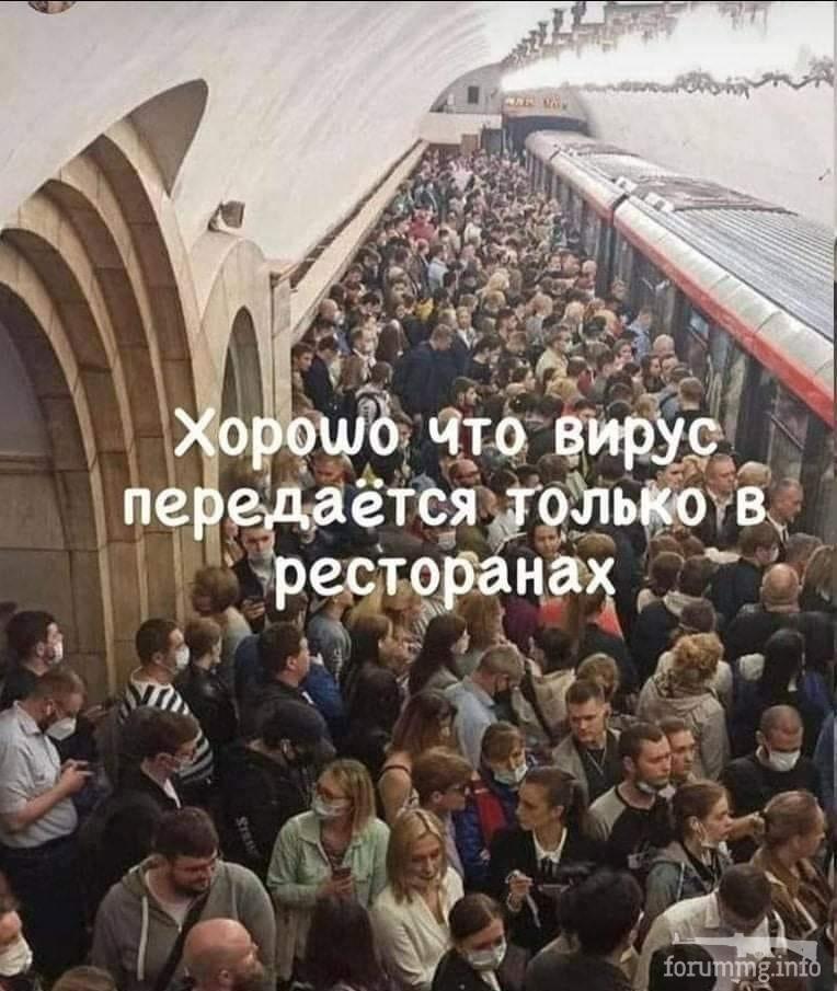 133164 - А в России чудеса!