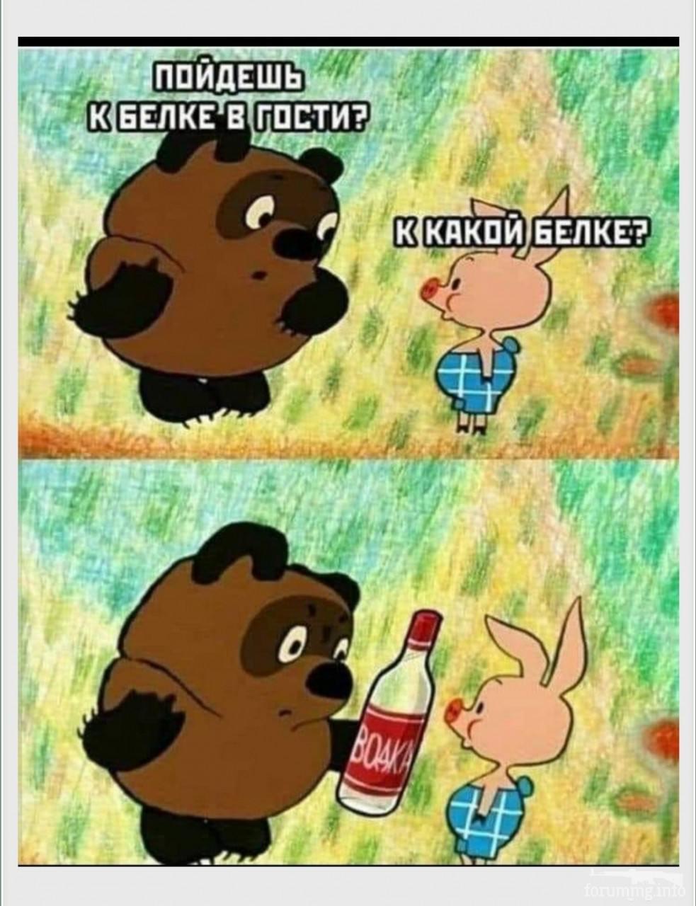 133258 - Пить или не пить? - пятничная алкогольная тема )))