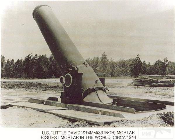 1333 - Супер-пушки