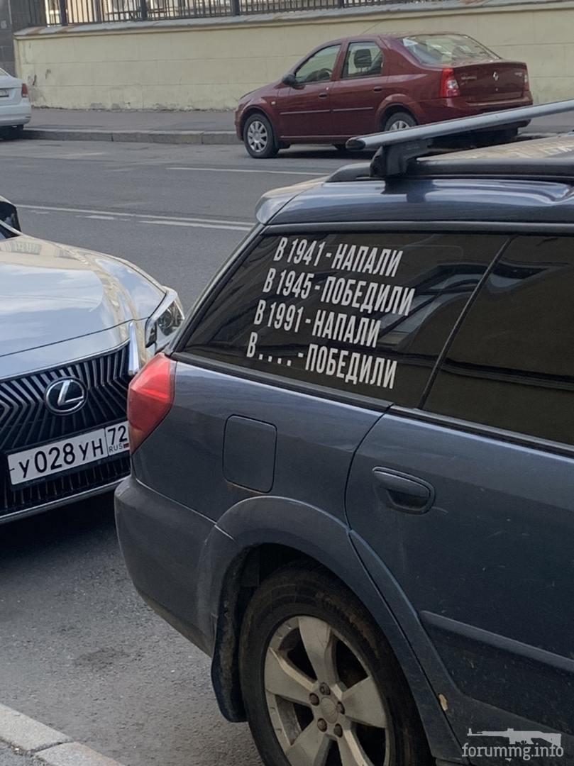 133346 - А в России чудеса!