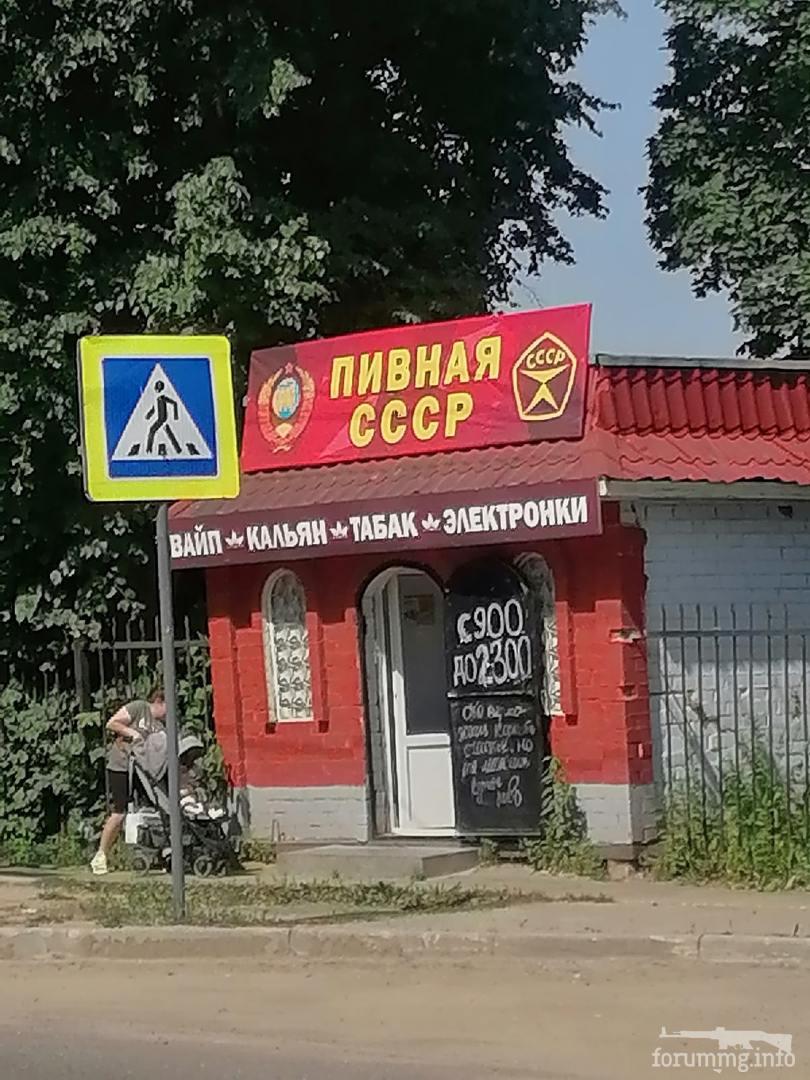 133350 - А в России чудеса!