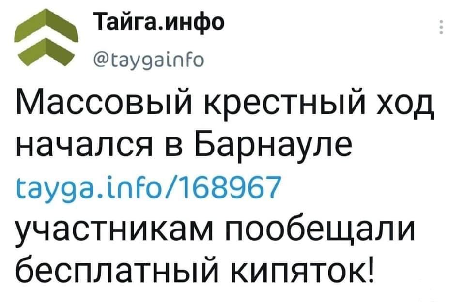 133380 - А в России чудеса!