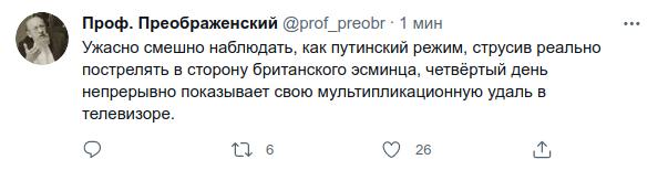 133385 - А в России чудеса!