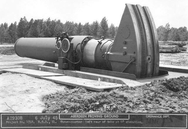 1334 - Супер-пушки