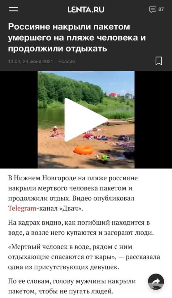 133442 - А в России чудеса!