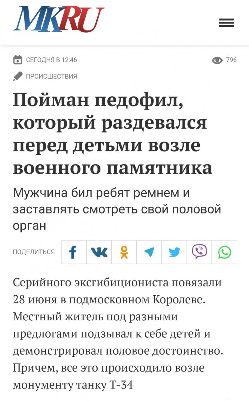 133477 - А в России чудеса!