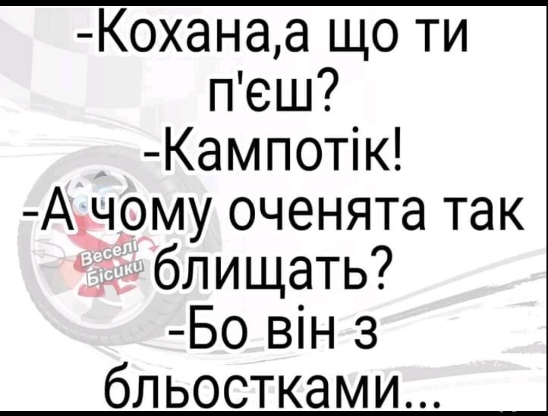 133506 - Пить или не пить? - пятничная алкогольная тема )))