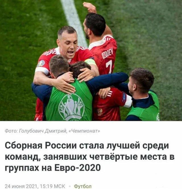 133542 - А в России чудеса!